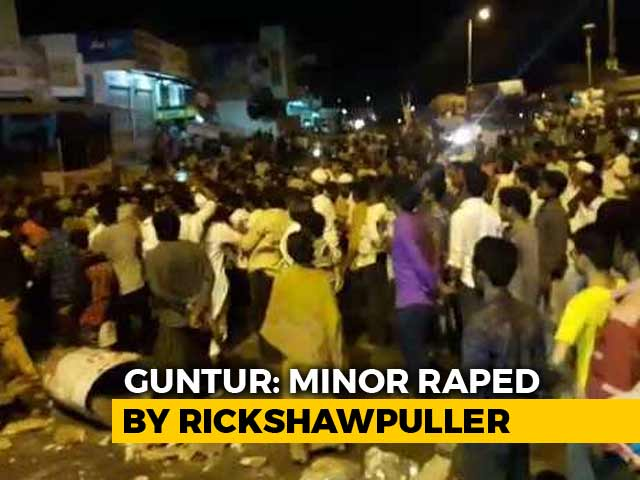 Video : 9-Year-Old Raped by Man, 50, In Andhra Pradesh's Guntur