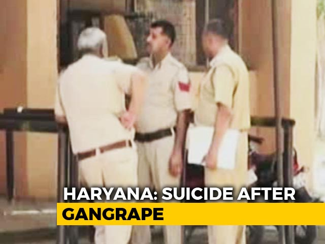 Video : Haryana Teen Found Dead After Alleged Gang-Rape By 8 Men Near Gurgaon