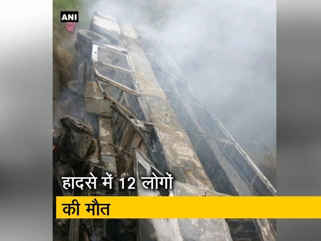 Videos : बिहार : मुजफ्फरपुर से दिल्ली जा रही बस मे लगी आग, 12 लोगों की मौत