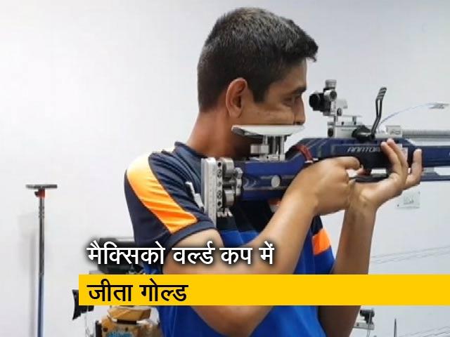 Videos : वर्ल्ड नंबर 1 शूटर शहज़ार रिज़वी से NDTV ने की खास बातचीत