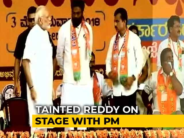 Video : In Ballari, PM Shares Stage With Corruption-Charged Reddy Brother