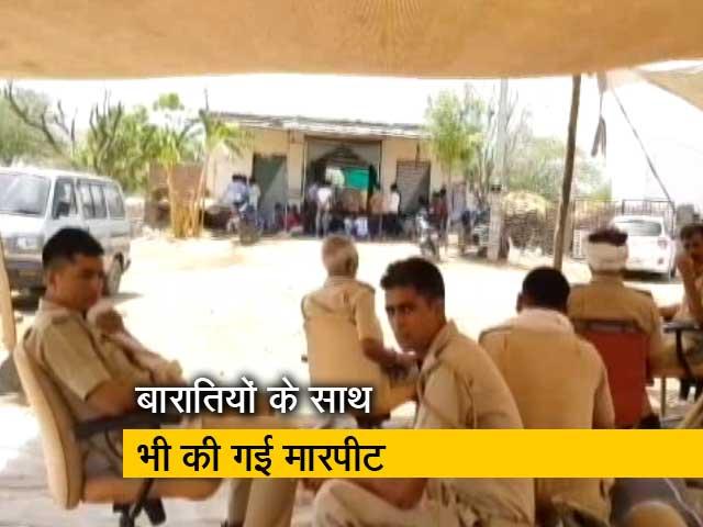 Video : राजस्थान : दलित दूल्हे को घोड़ी चढ़ने पर पीटा गया