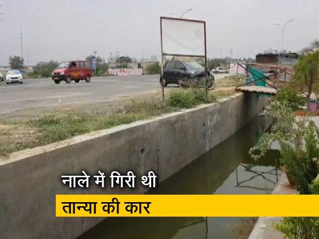 Videos : सिटी सेंटर : दिल्ली में अथॉरिटी की लापरवाही ने ली रेडियोकर्मी की जान? कसौली हत्याकांड का आरोपी यूपी से गिरफ्तार