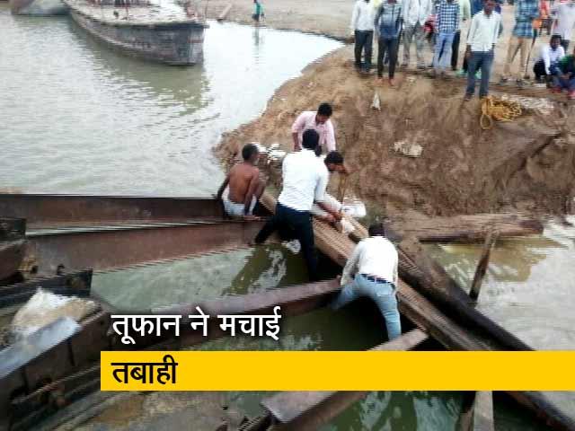 Videos : Top News @8AM : आंधी-तूफान ने मचाई तबाही
