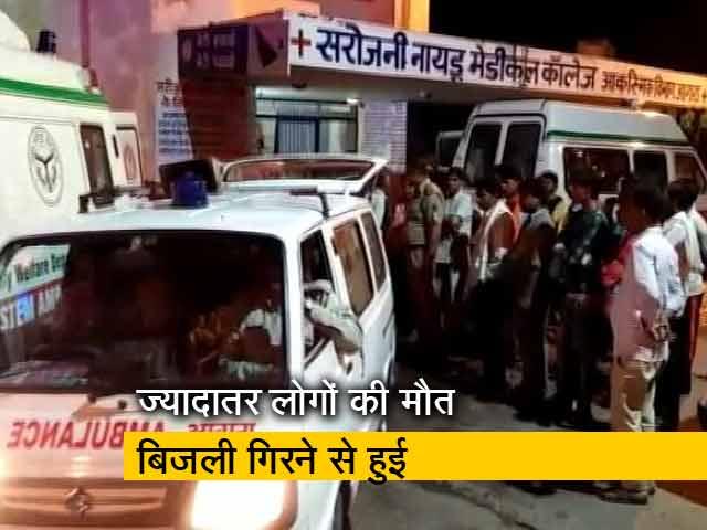 Video : न्यूज टाइम इंडिया : आंधी तूफान ने किया सब तहसनहस