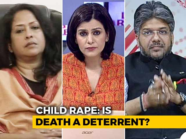 Video : Will Tough Anti-Rape Law Work?