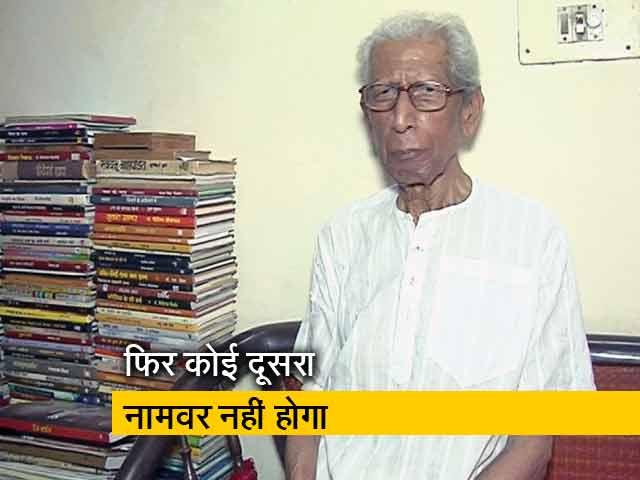 Videos : हिन्दी जगत का अलबेला नायक नामवर