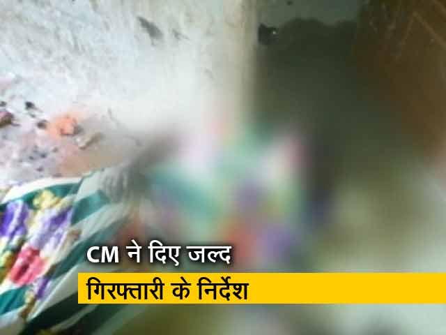 Videos : झारखंड : नाबालिग से गैंगरेप कर जिंदा जलाया