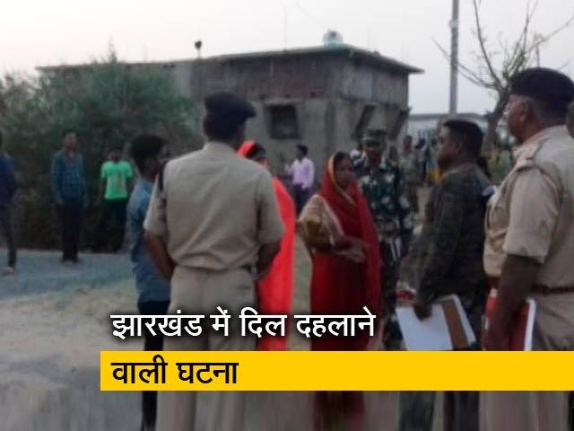Video : झारखंड में नाबालिग को गैंगरेप के बाद जिंदा जलाया