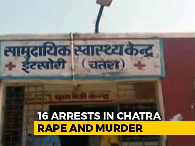 Video : 16 Arrested Over Gang-Rape, Murder Of Jharkhand Girl Who Was Burnt Alive