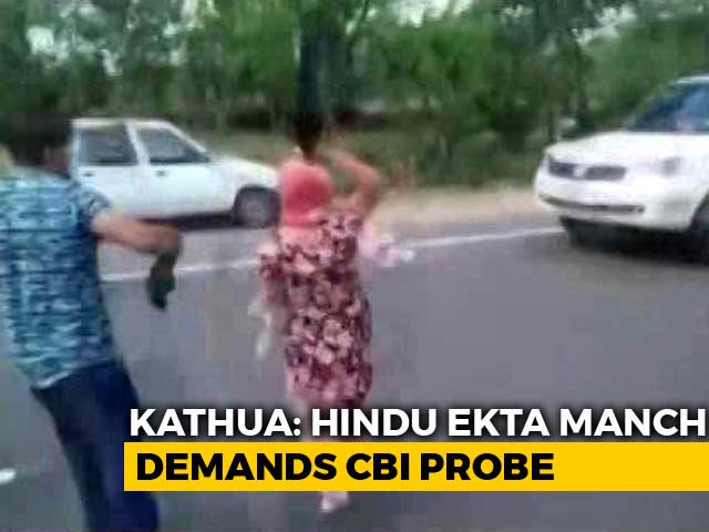 Video : BJP Minister's Convoy Attacked Over Demands Of CBI Inquiry In Kathua Rape