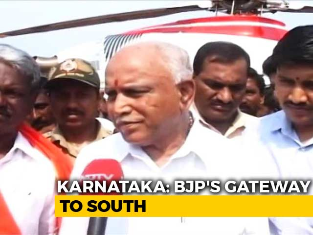 Video : On The Campaign Trail With BS Yeddyurappa