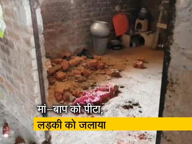 Videos : इंडिया 9 बजे : झारखंड में नाबालिग लड़की को गैंगरेप के बाद जलाकर मारा