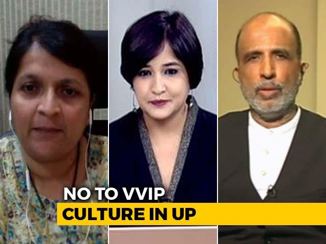 Video : VVIP Culture In Uttar Pradesh Gets A No