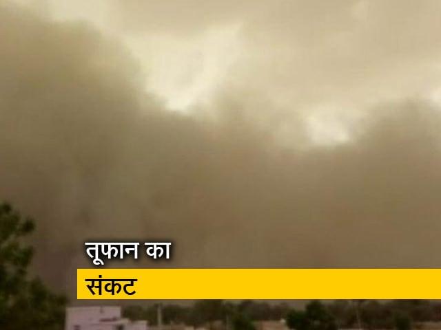 Videos : Top News @8AM: आंधी-तूफान ने दी दस्तक, खतरा अभी भी बरकरार