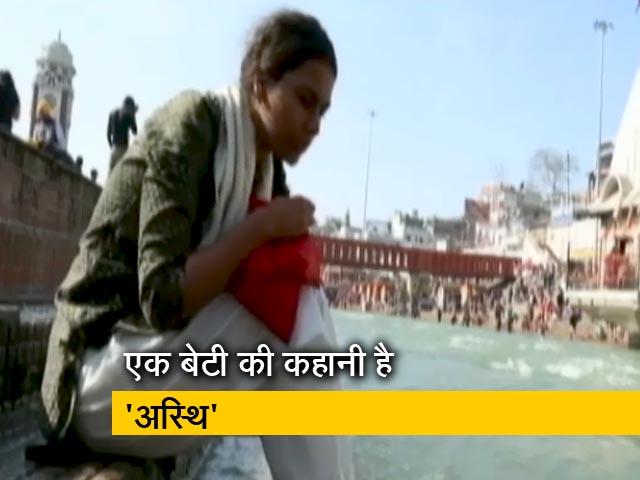 Videos : दिनकर राव की फिल्म 'अस्थि' पुहंची कान्स
