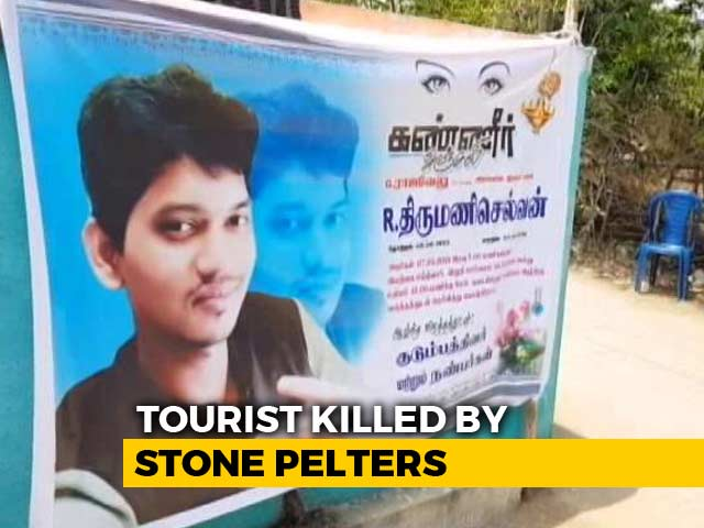 Video : Tamil Nadu Mourns Death Of Man Killed In Kashmir Stone Pelting