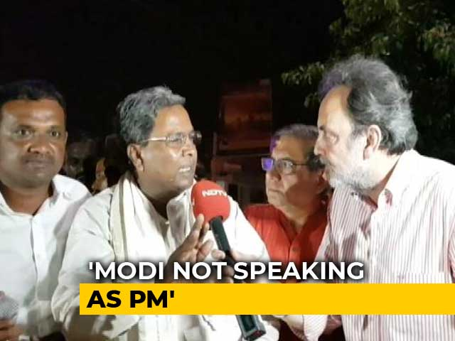 Video : PM Modi's Popularity Has Declined Drastically: Siddaramaiah To NDTV