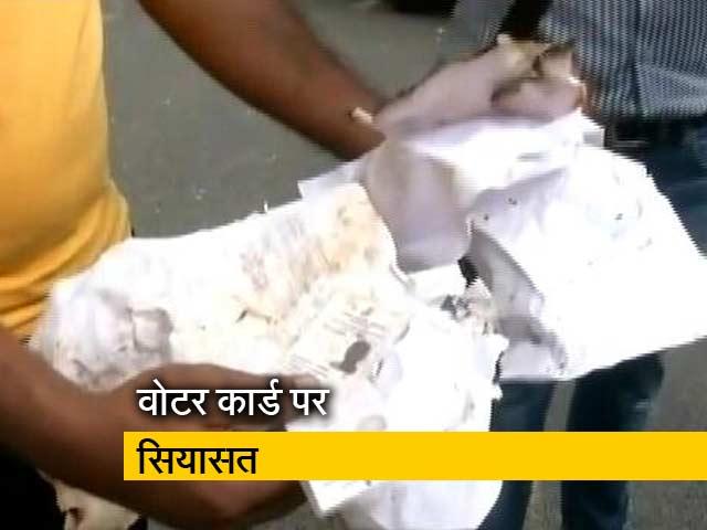 Videos : फ्लैट से मिले वोटर कार्ड पर सियासी ड्रामा बढ़ा