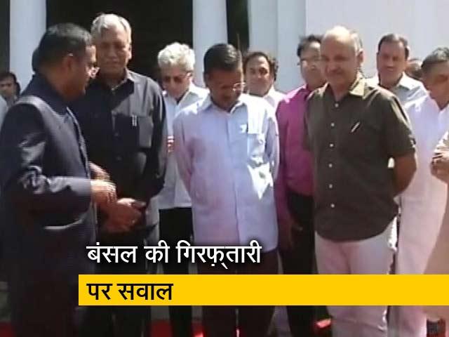 Video : गिरफ़्तारी राजनीतिक बदले की कार्रवाई: AAP