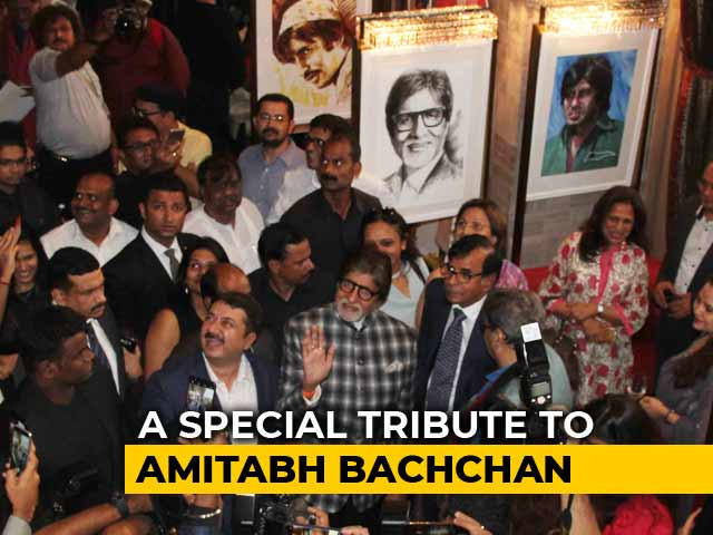 Amitabh Bachchan At 'Frames 75' Photo Exhibition