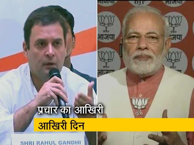 Videos : Top News @ 3PM: पीएम हम पर निजी हमले करते हैं: राहुल गांधी