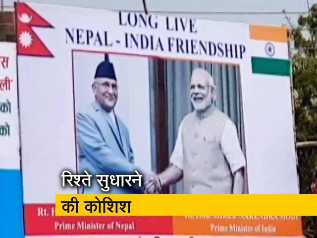 Video : रिश्ते सुधारने के लिए नेपाल का दौरा करेंगे पीएम मोदी