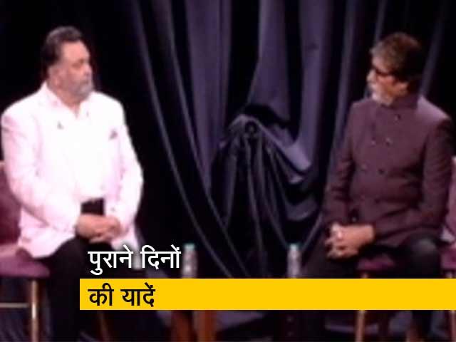 Video : अपनी फिल्मों के लिए कपड़े भी खुद ही खरीदना पड़ता था : अमिताभ बच्चन