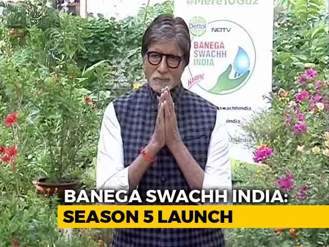 Video : 'Together We Can Make India Open Defecation Free,' Says Amitabh Bachchan