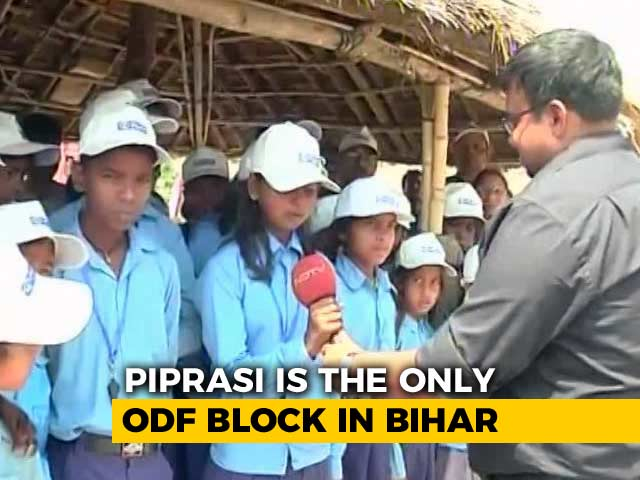 Video : Piprasi Is The First ODF Block In Bihar, Thanks To Women And Children