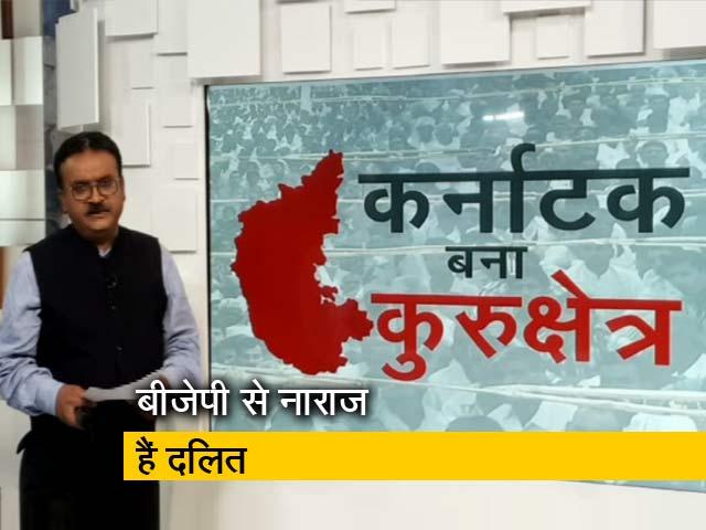 Videos : सिंपल समाचार : कर्नाटक बना कुरुक्षेत्र...