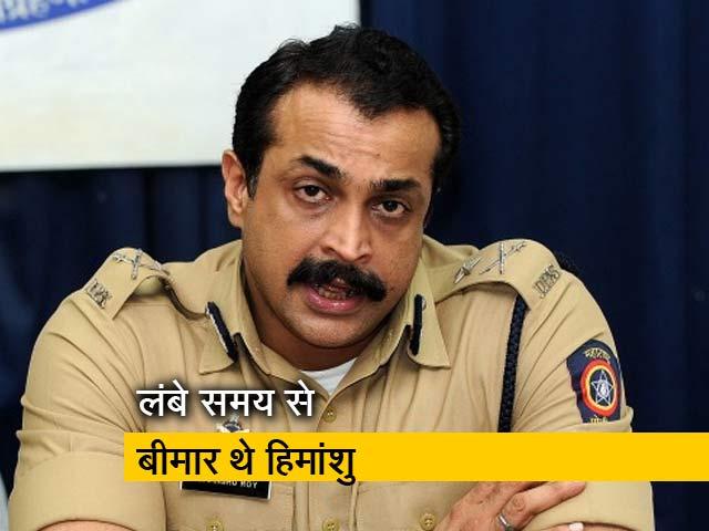 Video : बड़ी खबर : IPS हिमांशु रॉय ने ख़ुदकुशी की