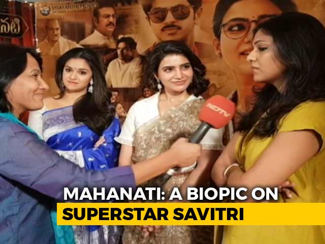 Mahanati: Not A Secret Superstar