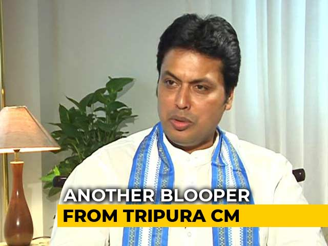 Video : Tripura Chief Minister's Latest: Tagore Returned Nobel Prize In Protest