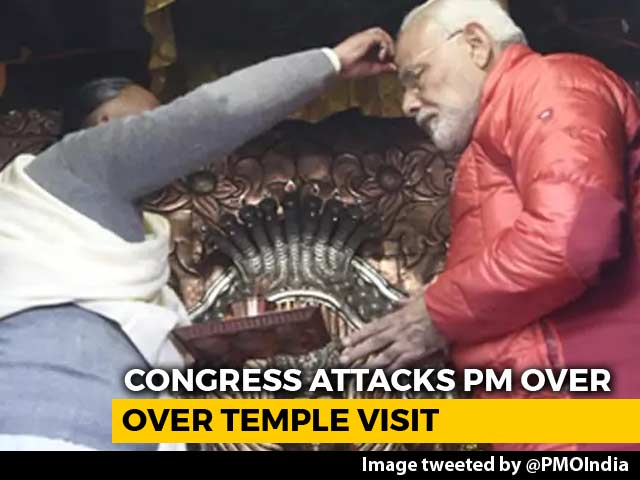 Video : PM Modi's Nepal Temple Visits Are Karnataka Poll Violation, Says Congress