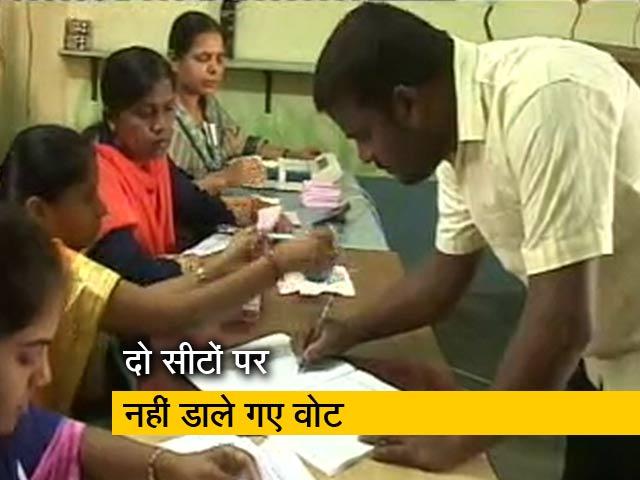 Video : कर्नाटक में कड़ी सुरक्षा के बीच हुई वोटिंग