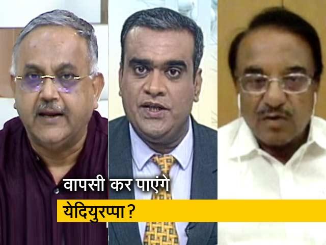 Videos : मुकाबला : क्या कर्नाटक में अपना किला बचा पाएगी कांग्रेस?
