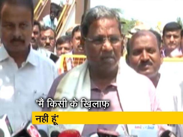 Videos : इंडिया 9 बजे : सिद्धारमैया ने कहा, पार्टी दलित सीएम चाहे तो ठीक