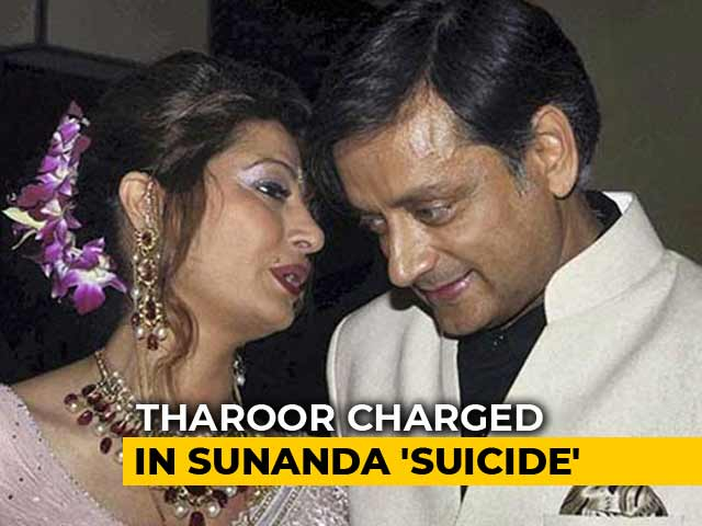 Video : Shashi Tharoor Charged With Abetting Suicide In Sunanda Pushkar's Death