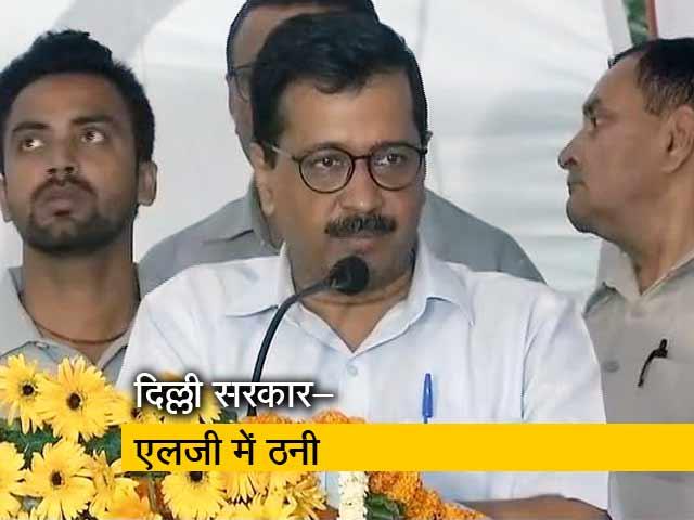Videos : दिल्ली में सीसीटीवी कैमरा लगाने को लेकर सियासत शुरू
