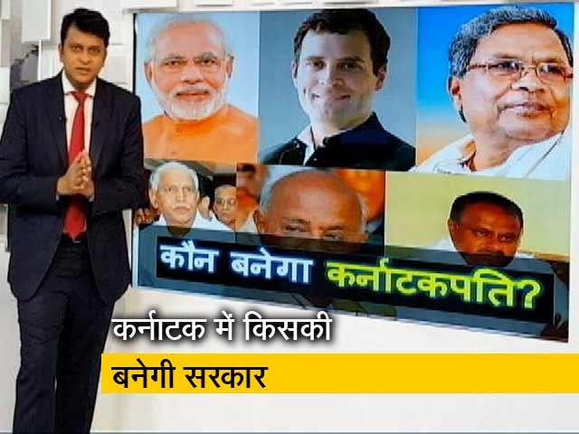 Videos : सिंपल समाचार: कर्नाटक में सभी के जीत के अपने-अपने दावे
