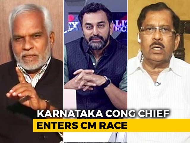 Video : Karnataka Elections: Power Games Begin?