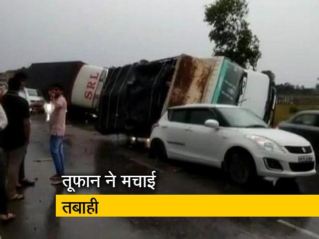 Videos : यूपी में महीने भर में आए तीसरे तूफ़ान से तबाही
