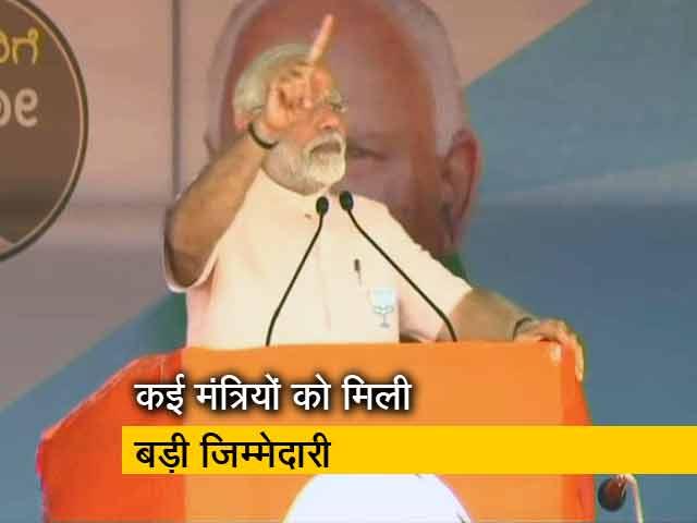 Videos : नेशलन रिपोर्टर: मोदी कैबिनेट में  बड़ा बदलाव, पीयूष गोयल संभालेंगे वित्त मंत्रालय