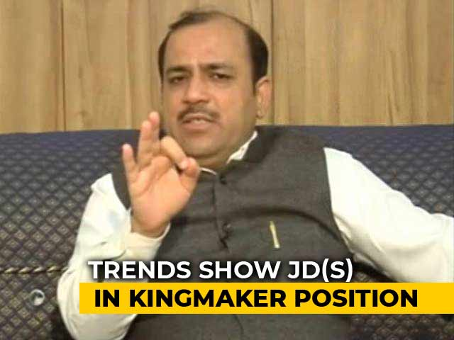 Video : Congress Uses Its Energy To Destroy Regional Secular Parties: JDS' Danish Ali