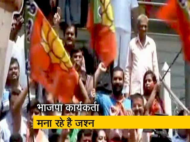 Videos : दिल्ली और बंगलुरु भाजपा मुख्यालय में हलचल बढ़ी, कार्यकर्ता मना रहे जश्न