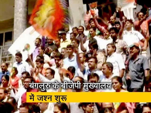 Videos : रुझानों के बाद बंगलुरु में बीजेपी मुख्यालय में जश्न शुरू