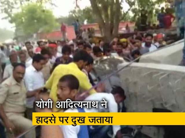 Videos : उत्तरप्रदेश : वाराणसी में फ्लाईओवर का हिस्सा गिरने से हुआ बड़ा हादसा