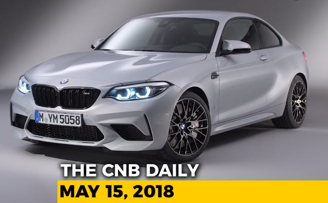 BMW M2 India Launch, Mercedes-AMG GT S Roadster, Bajaj Dominar Price
