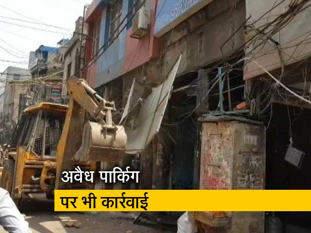 Videos : दिल्ली : 30 मई तक चलता रहेगा अतिक्रमण हटाने का अभियान